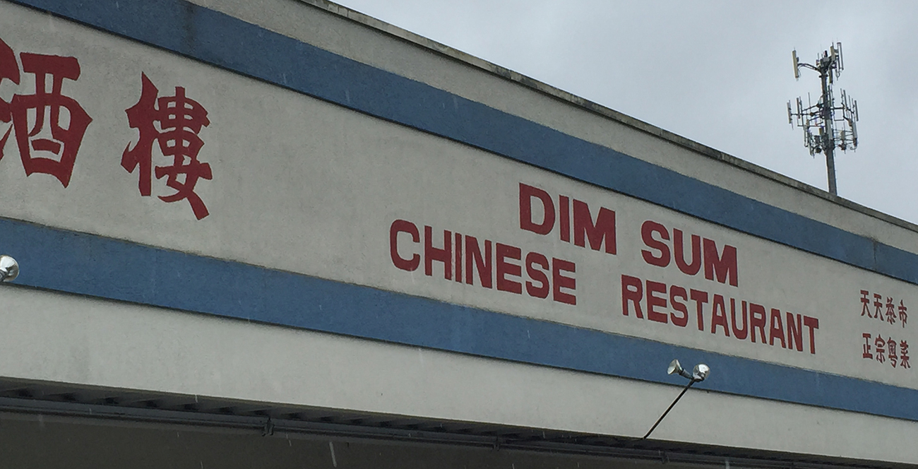 It's time to get some Dim Sum in Plaza Midwood