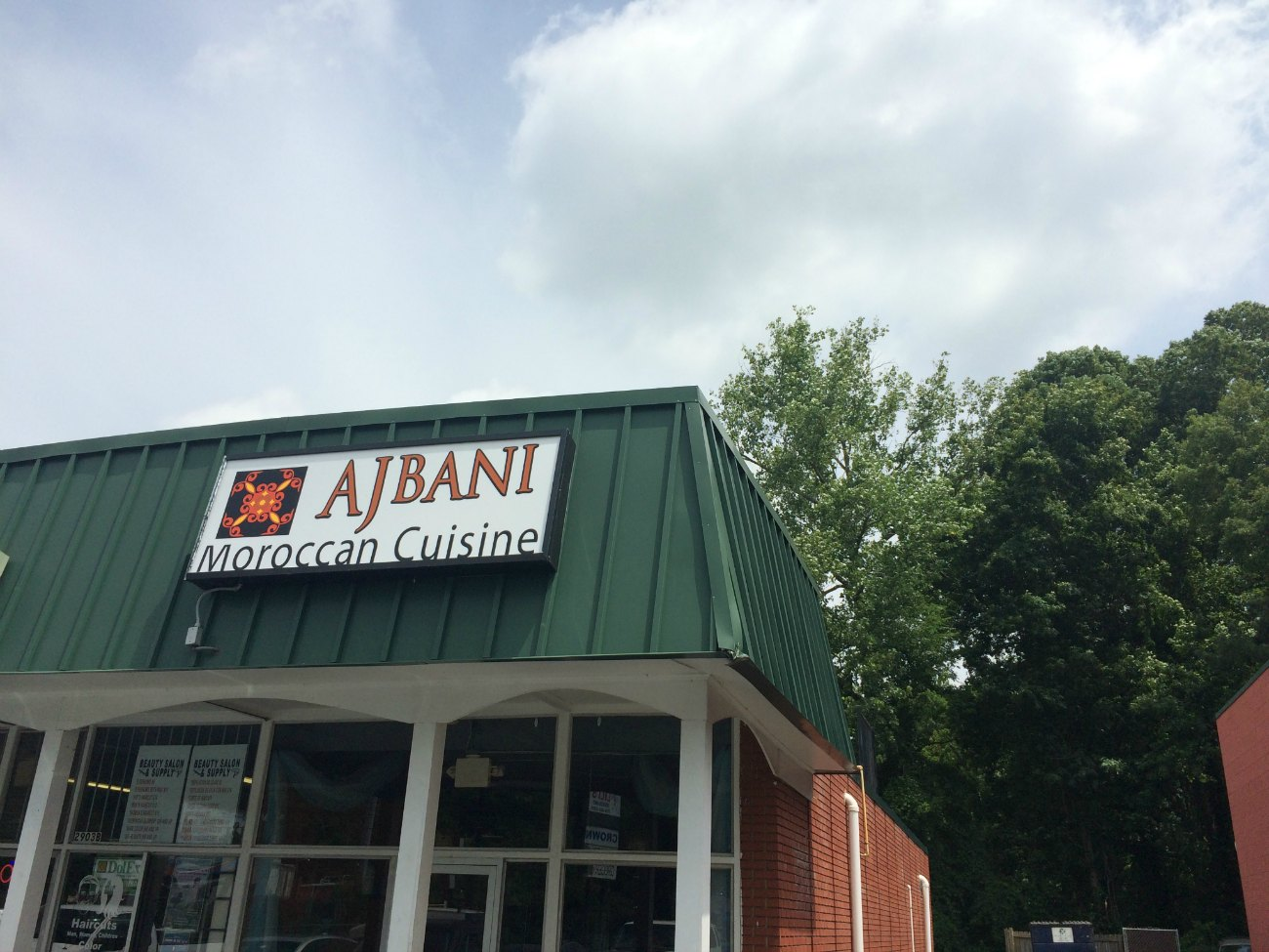 Ajbani Moroccan Cuisine is now open in Plaza Midwood and they mean business with their falafel