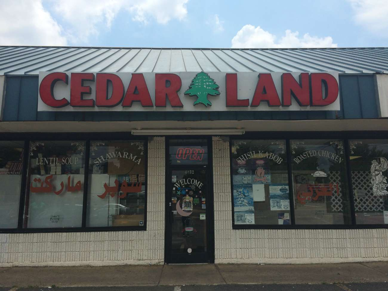 For the love of eating in grocery stores, go to Cedar Land immediately