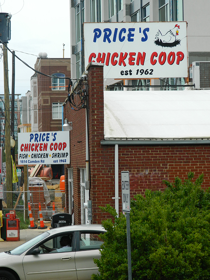 price's-chicken-coop-charlotte