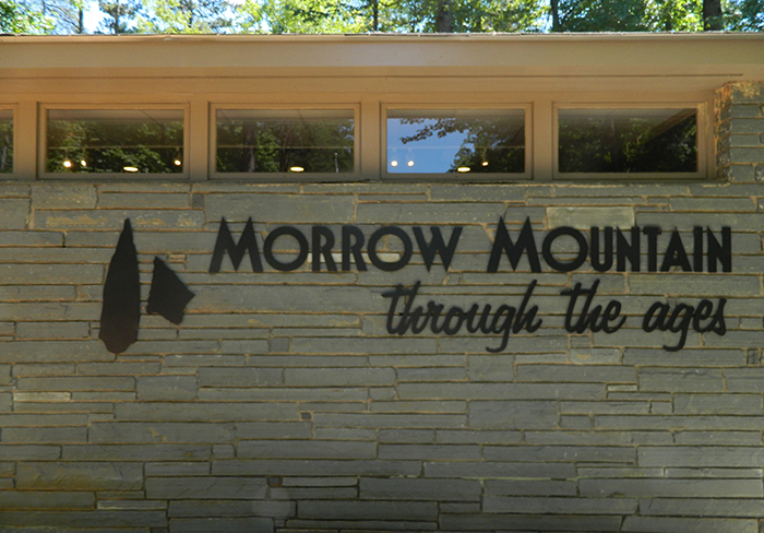 natural-history-museum-at-morrow-mountain