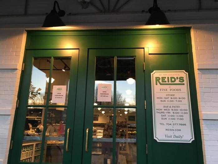 entrance to reid's southpark