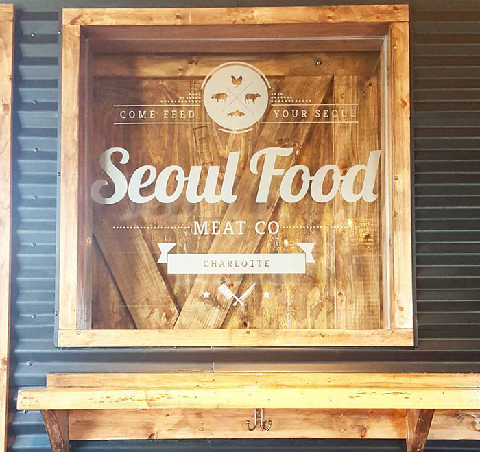 seoul-food-meat-charlotte-nc