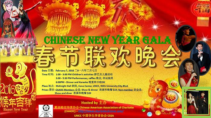 chinese-new-year-charlotte