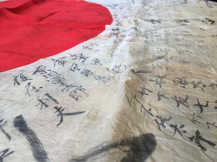 japanese-flag-markings