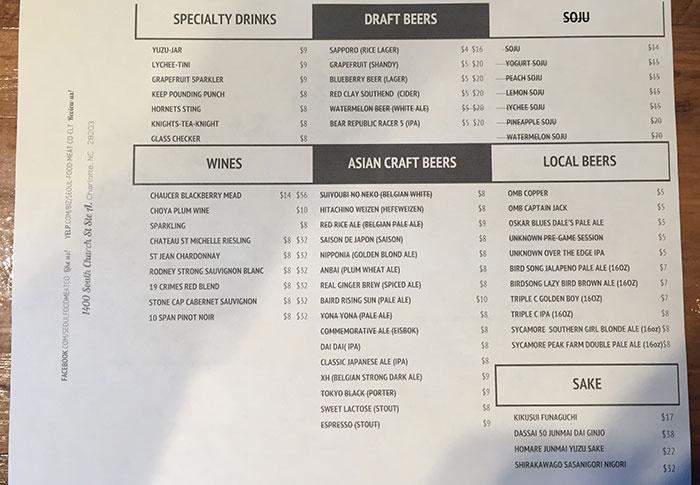 seoul-food-drink-menu