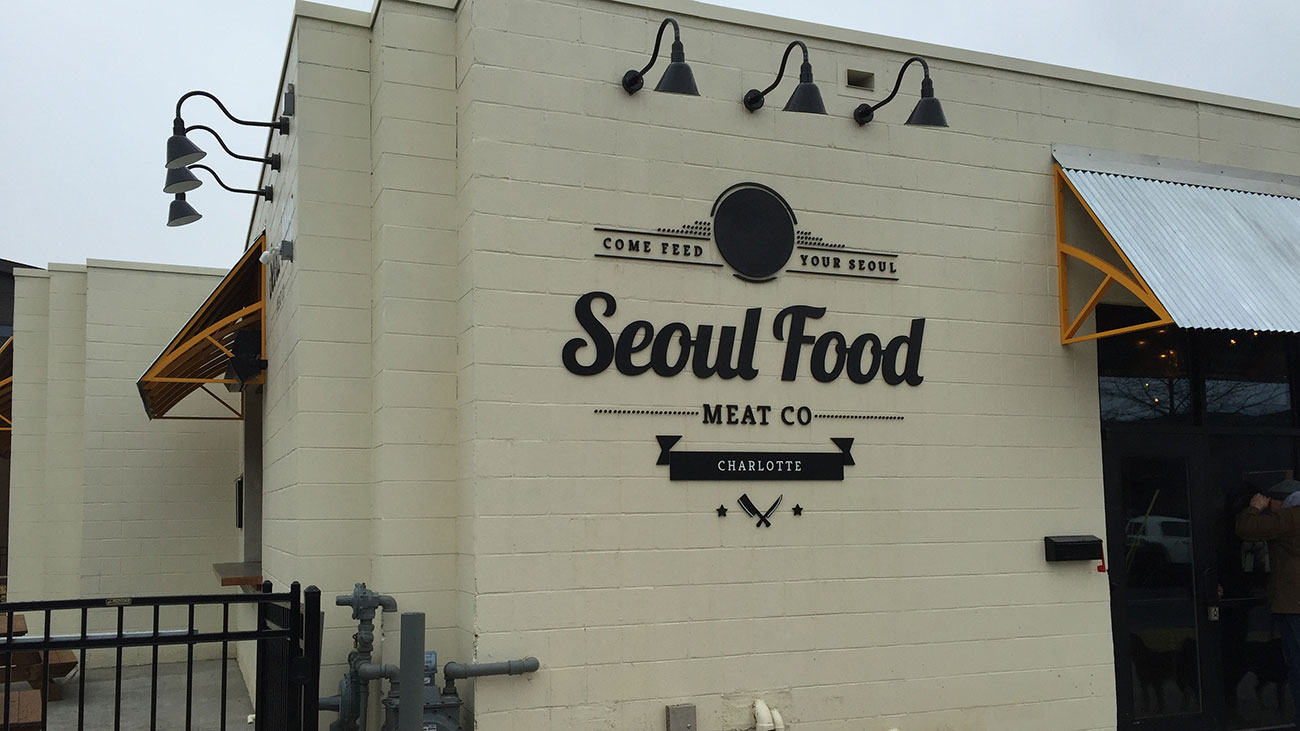 Seoul Food Meat Company opens this week and it's a game-changer for the Gold District