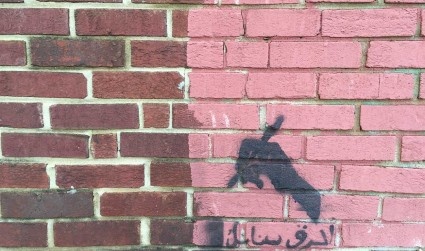 There's a spray paint tag popping up in South End – and nobody can figure out what it means