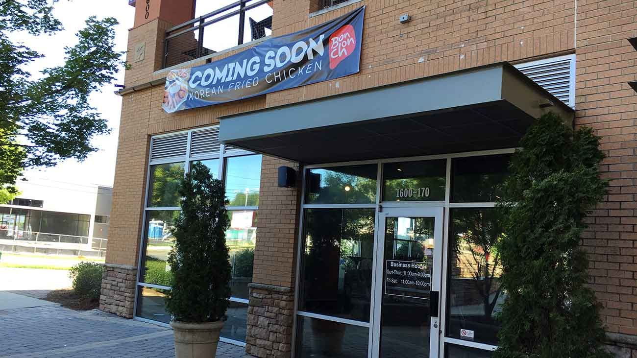 4 reasons Bonchon might actually succeed in the worst Charlotte restaurant location