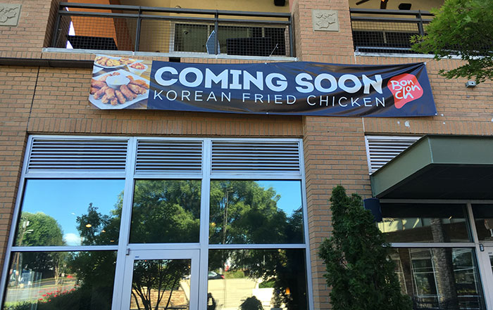coming-soon-bonchon-korean-fried-chicken