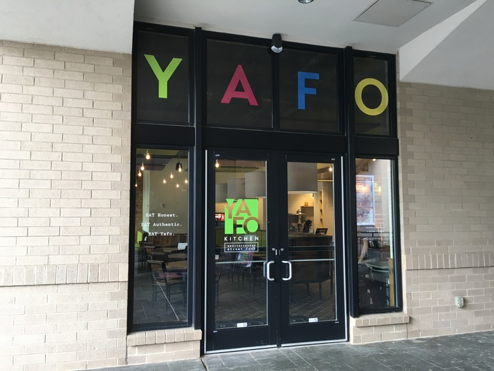 entrance of yafo kitchen