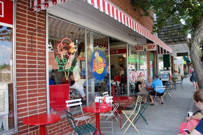 rocky's soda shop