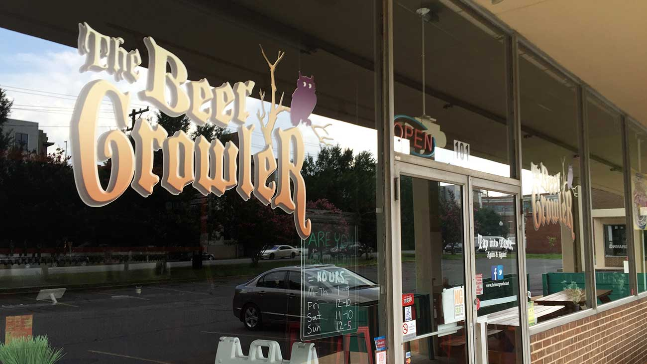 the beer growler in south end is closing charlotte agenda