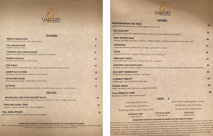 gallery-new-menu