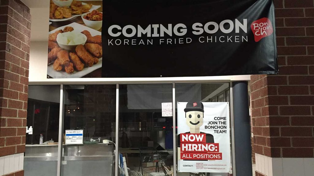 Bonchon Korean fried chicken is coming to Pineville