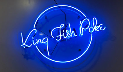 6 things to know about King Fish Poke, opening in University...