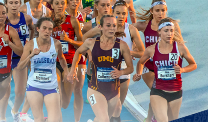 2018 NCAA Division II Track & Field Championships