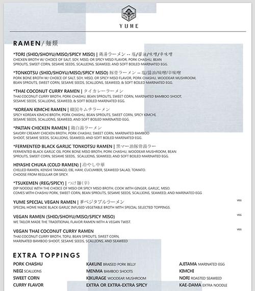 ramen-menu-yume-south-end