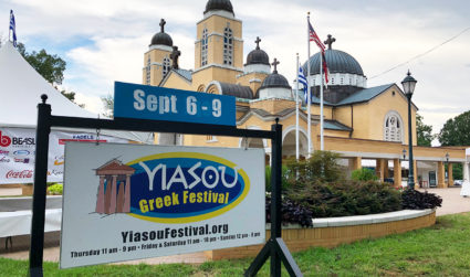 How to experience the Yiasou Greek Festival