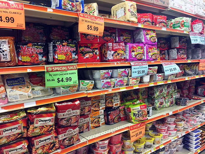 Super-G-Ramen-asian-grocery-store-in-charlotte