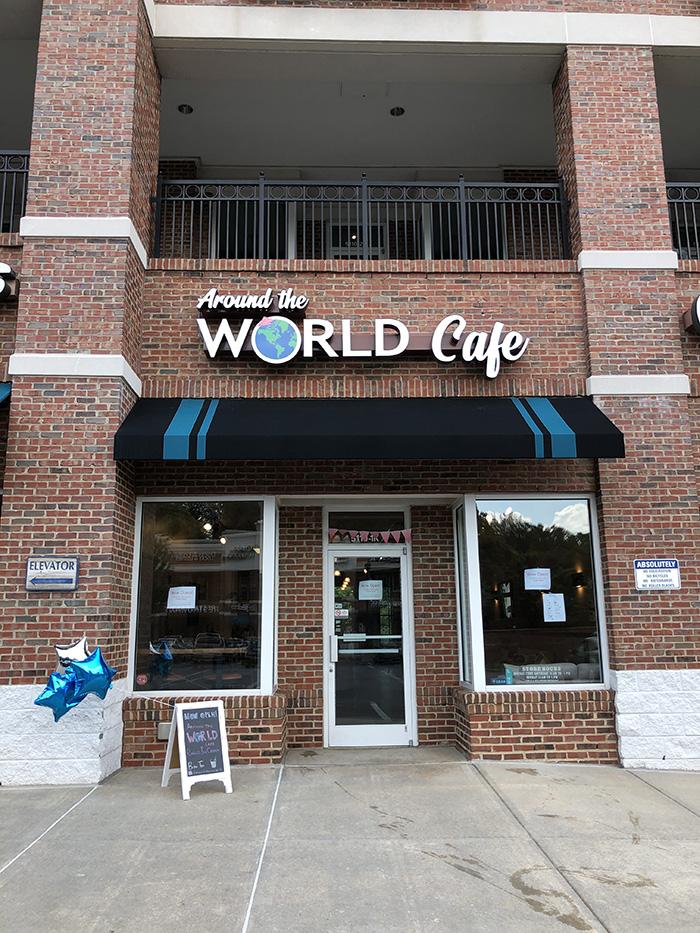Around the World Cafe exterior