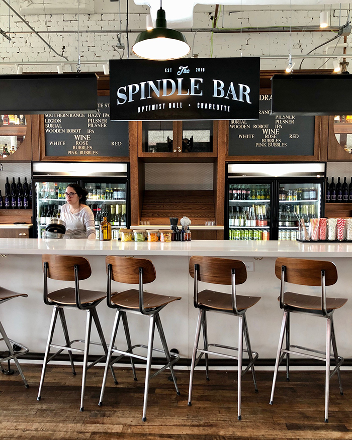 spindle bar inside optimist hall