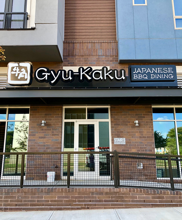 gyu kaku japense steakhouse location in uptown charlotte