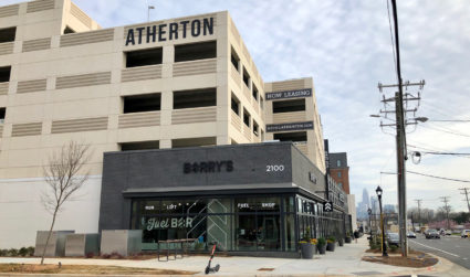 Everything you need to know about South End's Atherton development