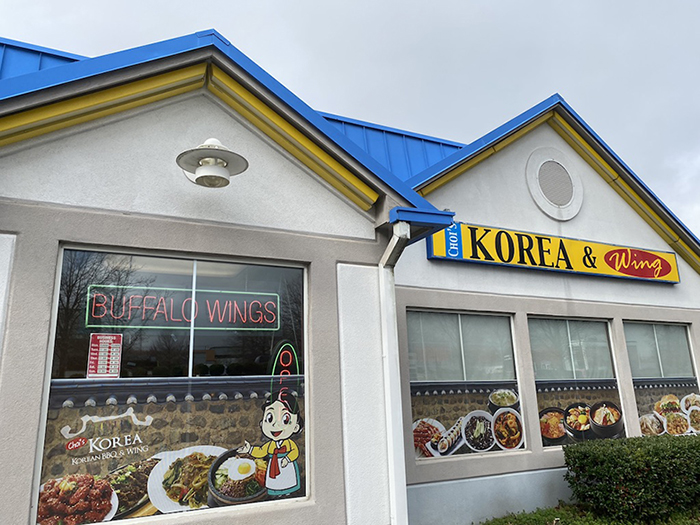 Choi's Korea & Wing in South Charlotte