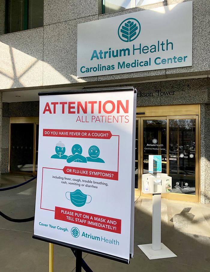 entrance to atrium health hospital